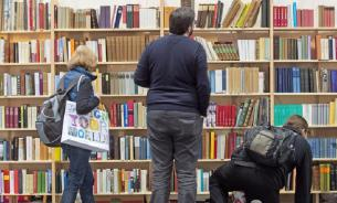 """Алексей Плужников: """"Читайте добрые книги"""""""