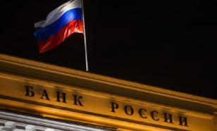 Международные резервы РФ за неделю снизились почти на $2 млрд