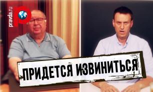 Суд постановил: Алексей Навальный должен извиниться перед Алишером Усмановым