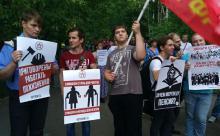 """Итог пенсионных митингов: сегодня """"пшик"""", осенью - бунт?"""