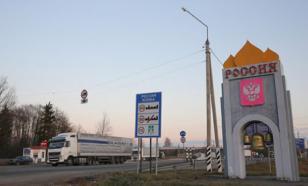 В Белоруссии в связи с убийством милиционера разыскивают авто с российскими номерами