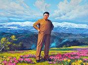 Северная Корея откроется для туристов