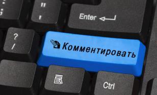 СМИ: комментировать в интернете разрешат только после идентификации