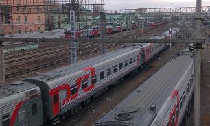 """Поезд общества """"Знание"""" отправился в путешествие по России"""