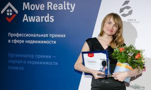 Продолжается прием заявок на Move Realty Awards 2019