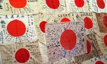 Туристы смогут выехать из Японии только за деньги