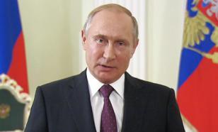 """Путин высказал идею об """"общем гражданстве"""" для россиян и украинцев"""