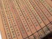 В Древнем Китае использовали калькулятор
