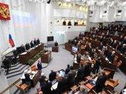 Иностранные НКО ищут способы обхода российского законодательства - Косачев