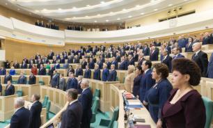 Сенаторы разработают предложения по защите суверенитета РФ