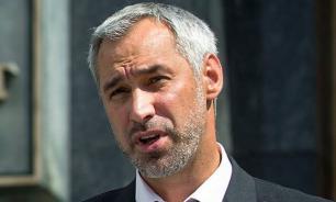 Генпрокурор Украины раскрыл причастность сына Байдена к другим делам