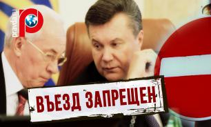 Азаров и Янукович не смогут воспользоваться безвизом с ЕС