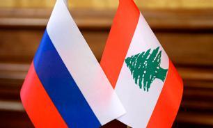 Ливан попросил Россию помочь в урегулировании конфликта с Израилем