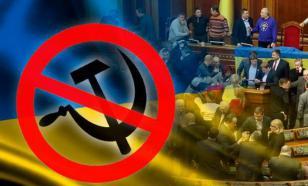 """""""На Украине продолжается террор и геноцид"""""""