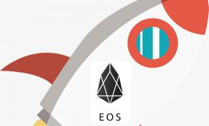 EOS обгоняет Bitcoin Cash