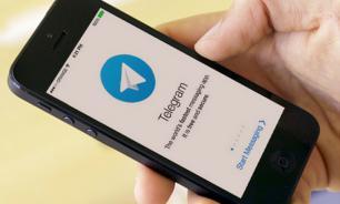 Житель Приморья получил условный срок за репост в Telegram