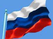 Глас народа: Россия - сверхдержава XXI века