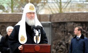 В РАН отменили голосование о присвоении патриарху звания почетного профессора