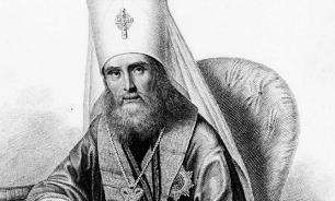 Великие реформаторы в реалиях: Филарет