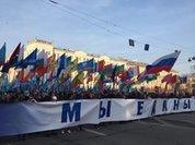 Акция 4 ноября продемонстрирует единство граждан России - Безпалько