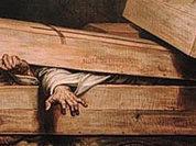 Попытки и пытки - мифы и правда