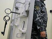 Задержание агента ЦРУ: медведи, водка, ушанка
