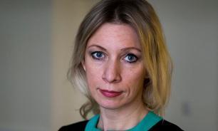 МИД: ЕС подталкивает Украину к нарушению обязательств перед Россией