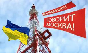 Чонгарская вышка вместо украинской пропаганды транслирует передачи из России