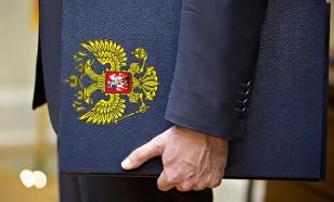Кремль: минфин США составил список врагов Америки