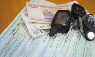 В каких случаях можно вернуть деньги за ОСАГО?