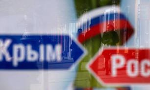 """""""Викимедия.Ру"""" признала присоединение Крыма и Севастополя к России"""