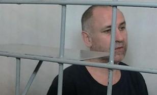 Новосибирскому маньяку отменили приговор