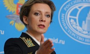 Захарова: пока российские военные нужны правительству Венесуэлы - они будут там оставаться