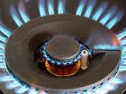 Киев, сколько газа вешать в граммах?