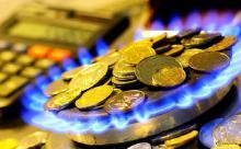 ЕС требует от России сохранить транзит газа через Украину