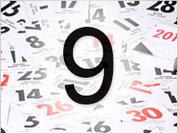 9 февраля: Первый стриптиз, день рождения Чапаева и первая перепись