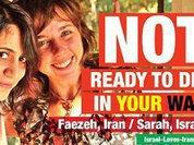 Израильские пацифисты: не шутите с войной!
