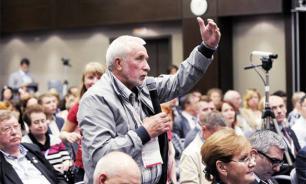 """Форумы """"Сообщество"""" в 2016 году пройдут во всех федеральных округах страны"""