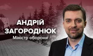 Пентагон похвалил главу министерства обороны Украины