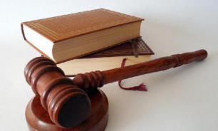 Во Владимирской области пройдет суд за махинации с биткоинами