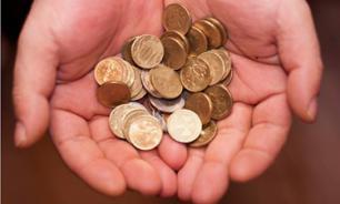 Плата за вывоз ТКО будет прописываться в квитанциях отдельным пунктом