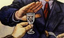 Ученые объяснили причину неукротимого пьянства