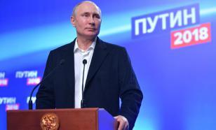 Путин заявил о переменах в правительстве после инаугурации