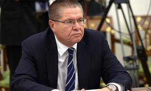 """Улюкаев рассказал о сроках приватизации """"Роснефти"""""""