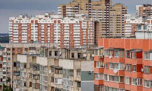 Способы вложения финансов во вторичное жилье