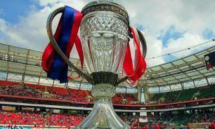 РПЛ назвала дату финала Кубка России