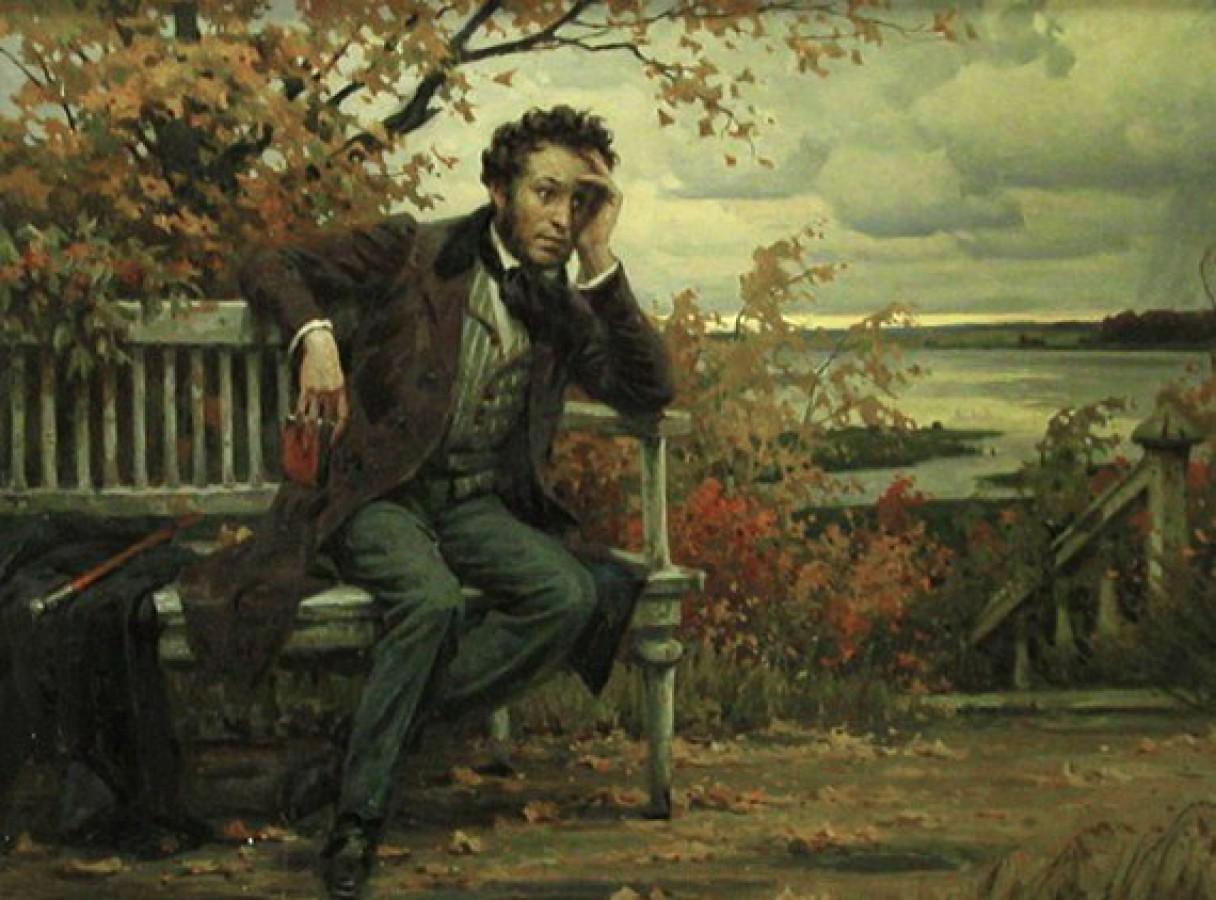Сексуальные произведения пушкина