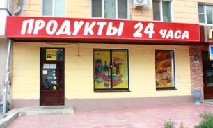 Крупные российские сети поддержали повышение налогов для маленьких магазинов