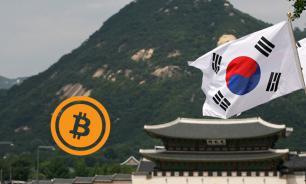 Южная Корея представила блокчейн-стратегию до 2022 года