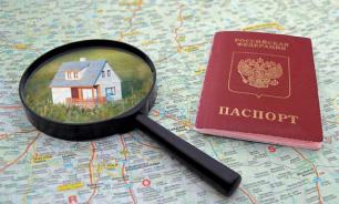 Место жительства или пребывания: особенности регистрации в России